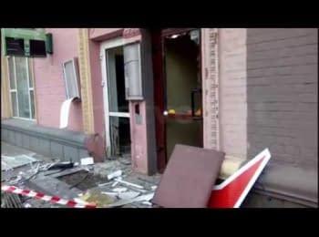 В Киеве взорвали отделение Сбербанка России, 02.04.2015