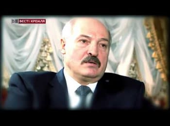 """""""Kremlin's News"""": Anniversary of the """"First channel"""""""