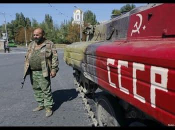 "How dangerous is the ""soviet"""