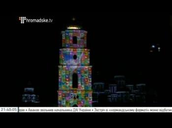 "Light performance ""I'm a Dream"" at the Sofiyska square"