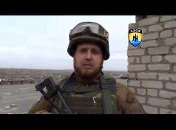 "Shyrokyne partially controlled by regiment ""Azov"""