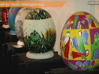 Во Львове начался фестиваль пасхальных яиц
