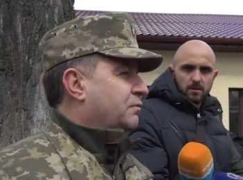 Міністр оборони про забезпечення ЗСУ новітніми зразками озброєння й військової техніки