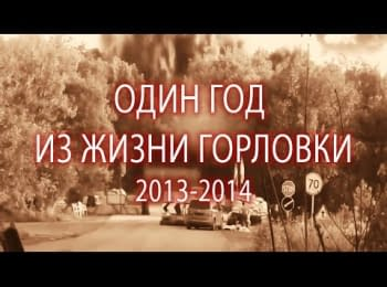 One year of the Gorlovka' life (2013-2014)