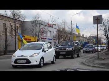Автопробіг в Сєвєродонецьку, 05.04.2015