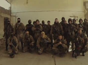 "Always ready. ""Azov"" regiment"