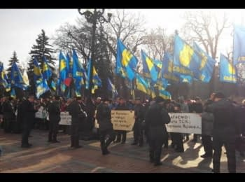 "Near Parliament ""Svoboda"" requires investigation of government action"