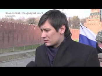"State Duma deputy Dmytro Gudkov: ""Authority knows who killed Nemtsov"""