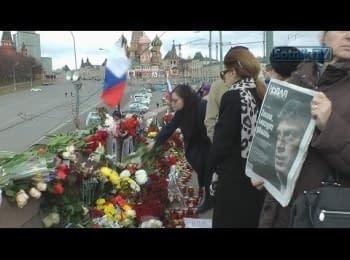 """""""Sotnik.TV"""": Москвичі про розслідування вбивства Бориса Нємцова"""