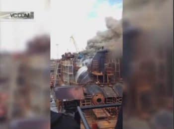 """Сєверодвінськ. Кадри пожежі на атомному підводному човні """"Орел"""""""