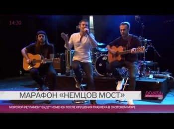 """""""Okean Elzy"""" - """"Nadejda"""" (in memory of Boris Nemtsov)"""