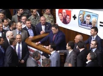 """Геращенко: """"Тимошенко і """"Свобода"""" – це агенти Кремля"""""""