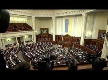 Виступ президента Республіки Польща у Верховні Раді України