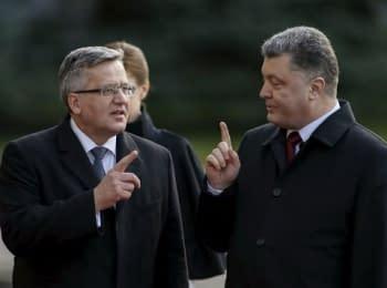 """Your Freedom"": Ukraine-Poland - a new level of understanding"