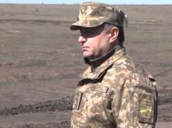"""Міністр оборони проінспектував процес підготовки військових на полігоні """"Широкий лан"""""""
