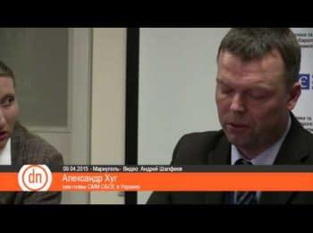 ОБСЕ: Позиции обеих сторон в Широкино достаточно перемешаны
