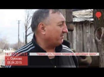"""Жителі селища Орехове про життя на кордоні з """"ЛНР"""""""