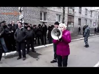 Слов'янськ. Річниця окупації