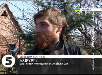 Part of the OUN battalion stays at the Pisky village