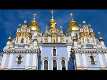 how church can unite the Ukrainian people?