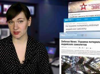 StopFakeNews: Літаки, що загубилися і спорожнілий Київ. Випуск 55