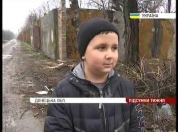Как быть украинским патриотом на Луганщине и Донетчине