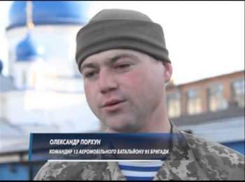 Александр Порхун - Герой Украины