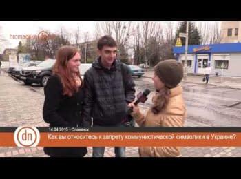 Жителі Слов'янська про заборону на комуністичну символіку в Україні