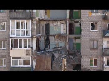 У Слов'янську мешканці пошкодженого будинку чекають відбудову
