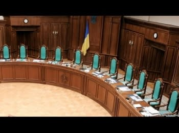 """Your Freedom"": The Constitutional Court will consider the legality of lustration. Is Themis blind?"