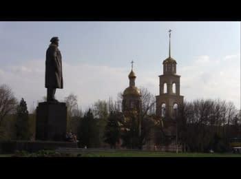 Жителі Слов'янська про вбивство Олеся Бузини