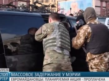In Odessa representatives of Euromaidan detained participants of a bribed rally, 16.04.2015