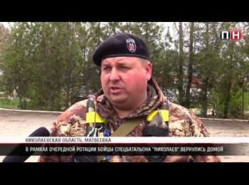 """Soldiers of """"Mykolayiv"""" battalion returned from the ATO zone for rotation"""