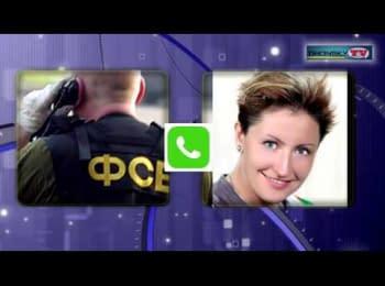 Журналистка ТСН Настя Нагорная позвонила в ФСБ в соответствии с рекомендациями Губарева