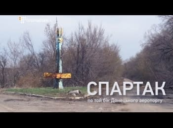 Spartacus: beyond the Donetsk airport