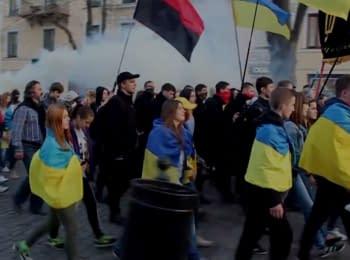 Марш пам'яті Максима Чайки