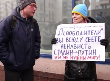 Single pickets in Moscow at the place of Boris Nemtsov's murder
