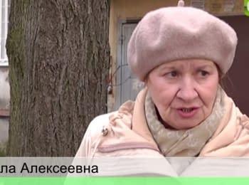 Подробности ночного взрыва в Харькове, 21.04.2015