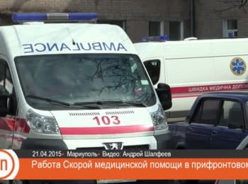 Work of the ambulance at the frontline Mariupol