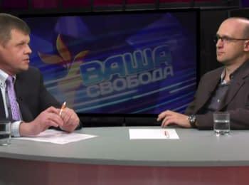 """""""Ваша Свобода"""": ЄС конфліктує із """"Газпромом"""". Що це може дати Україні?"""