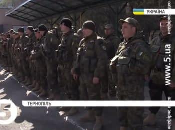 """50 бойцов спецбатальона """"Тернополь"""" поехали на Донбасс"""
