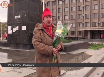 День народження Леніна в Слов'янську