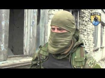 """Терористи продовжують обстрілювати позиції полку """"Азов"""" в с. Широкине"""