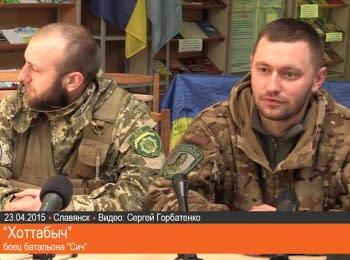 """Батальйон """"Січ"""" залишає Слов'янськ"""