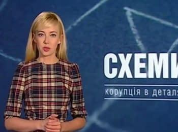 """""""Схеми. Корупція в деталях"""": Порошенко vs Ахметов, тест для Кличка та обшуки в Мін'юсті"""