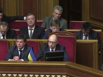 """""""Російська військова агресія далека від того, щоб зупинитись"""" - Арсеній Яценюк"""