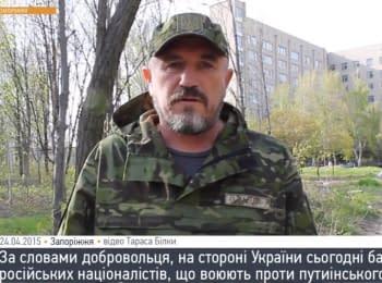Російський націоналіст Яромир на війні проти Росії