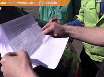 """Автомайдановцы устроили охоту на """"шахтеров-титушок"""""""