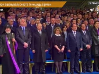 World leaders honor victims of the Armenian Genocide at Ottoman Empire