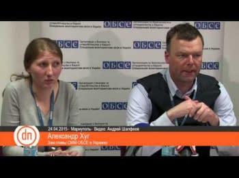 В Широкино ОБСЕ зафиксировали множественные выстрелы со стороны сепаратистов